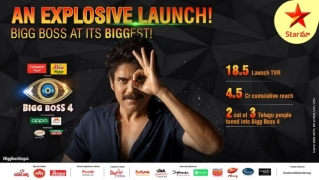 Nagarjuna-hosted Bigg Boss Telugu 4 sets record in premiere episode