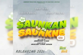 Ammy Virk, Sargun Mehta announce their new film 'Saunkan Saunkne'