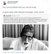 PM Modi lauds star-studded short film 'Family' for its 'relevant messages'