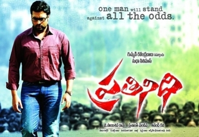 'Pratinidhi' mints Rs.7 crore in first week in Andhra