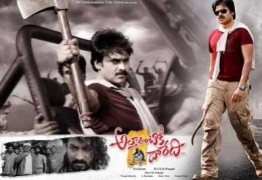 Rs. 10.89 crore opening for 'Attarintiki Daaredhi' in Andhra